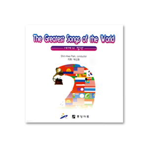 [세계의 합창]The Greatest Songs of the World (CD)